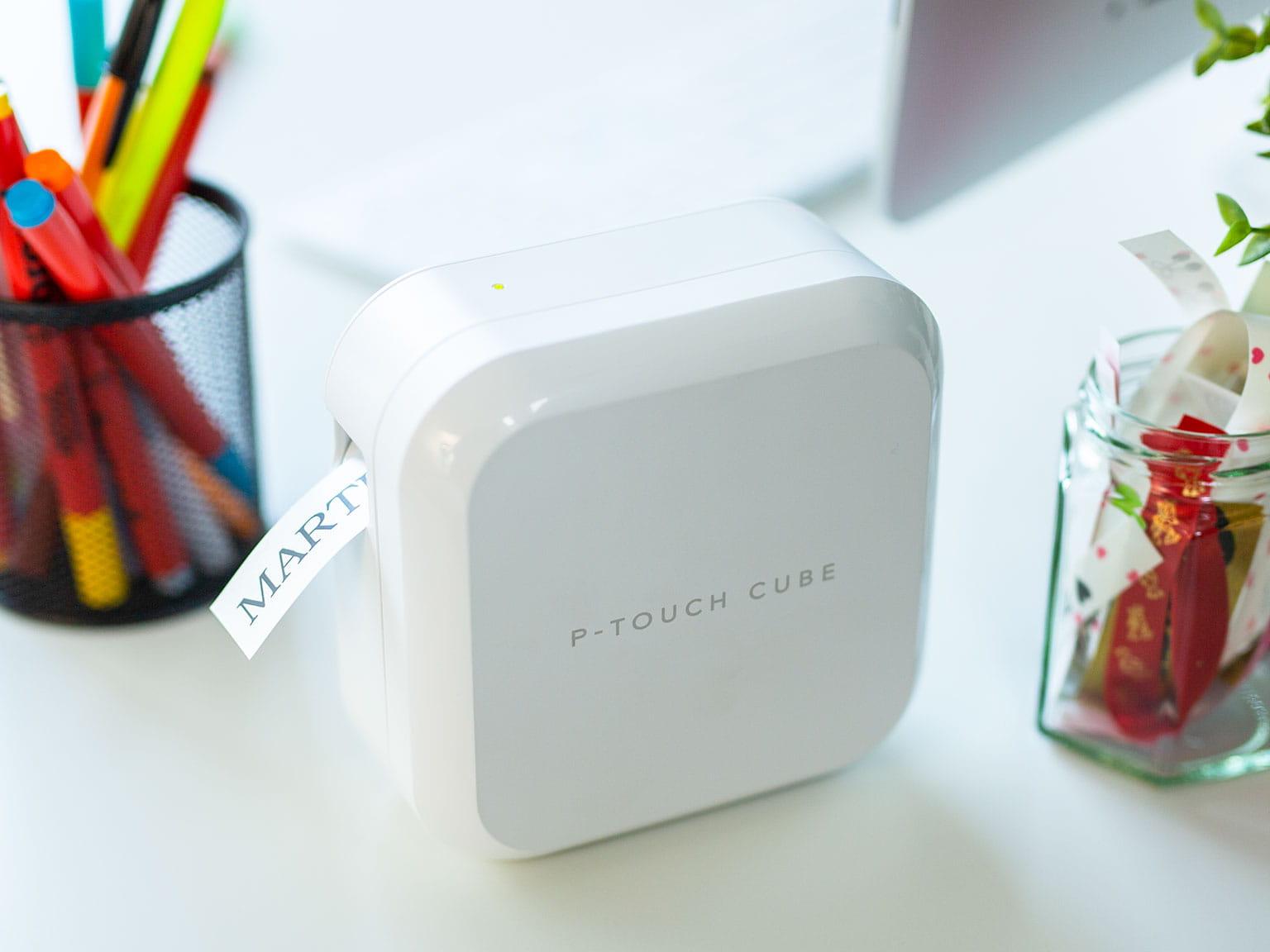 cube-plus